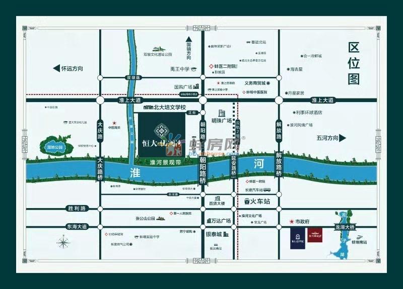 蚌埠恒大悦澜湾交通图
