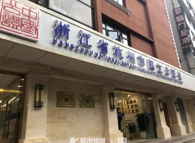 辟谣!网传杭州购房摇号暂停?官方回应:没有的事