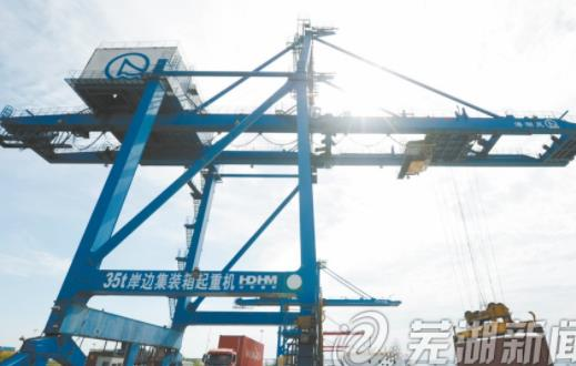 厉害!芜湖港2019年前三季度港口吞吐量超九千万吨