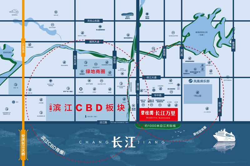 碧桂园·长江万里交通图