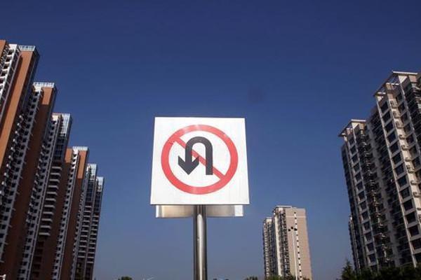 住建部:上半年排查4241个建筑施工项目存违法行为