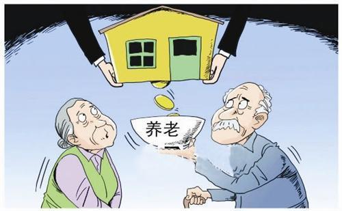 全国首个共有产权养老项目发放产权证 139户领证