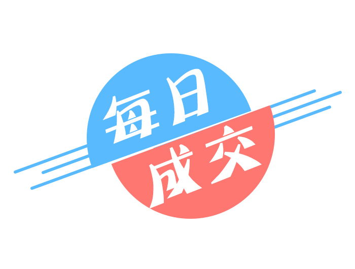 10月10日芜湖市区商品房备案69套