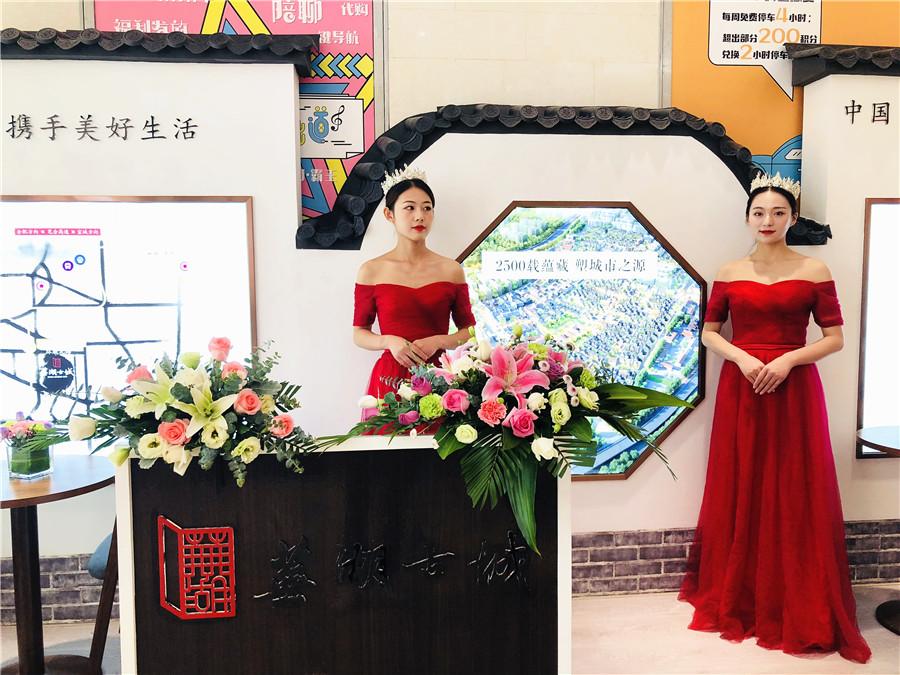 芜湖房协&武汉房协战略合作新闻发布会圆满落幕
