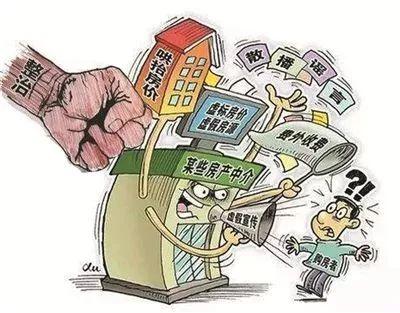 合肥整治住房租赁中介乱象 不良行为记入信用档案