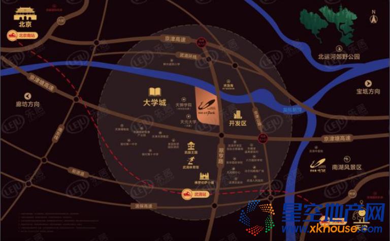 碧桂园云河park交通图
