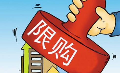 """长沙市住建局:""""限购放松、限购松绑""""系部分自媒体断章取义"""