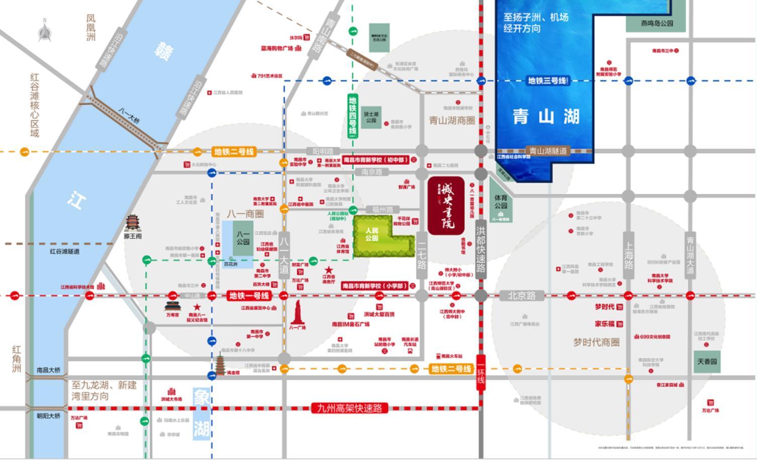 碧桂园城央书院交通图
