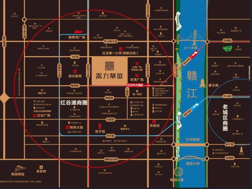 富力华庭交通图