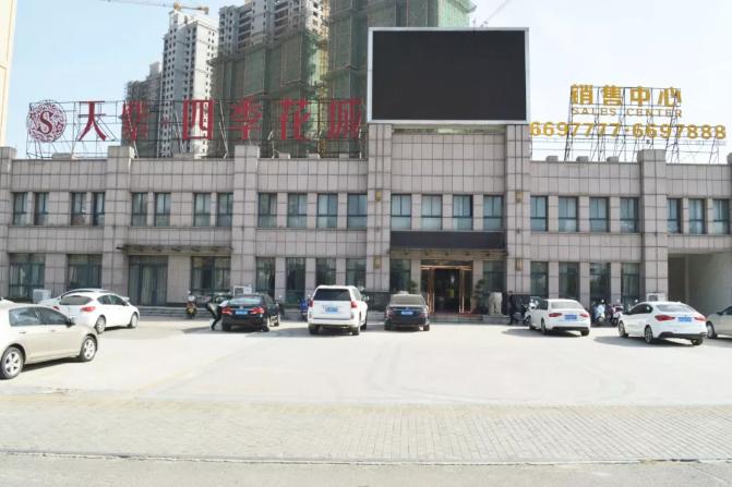 看房日记丨天紫·四季花城 打造市中心生活新高度