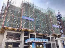 信达翡丽世家:11月工程进度 B1#楼已封顶