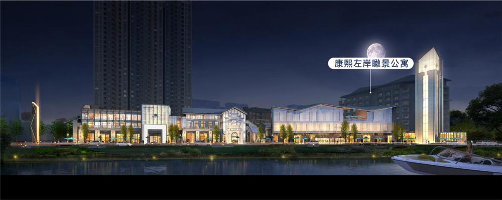 置地·康熙左岸公寓楼号图