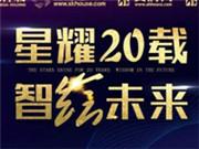 星光奖淮南楼盘评选首周战报:舜山名邸暂居榜首!