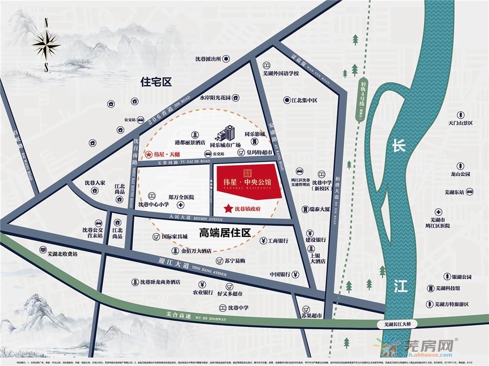 伟星·中央公馆交通图