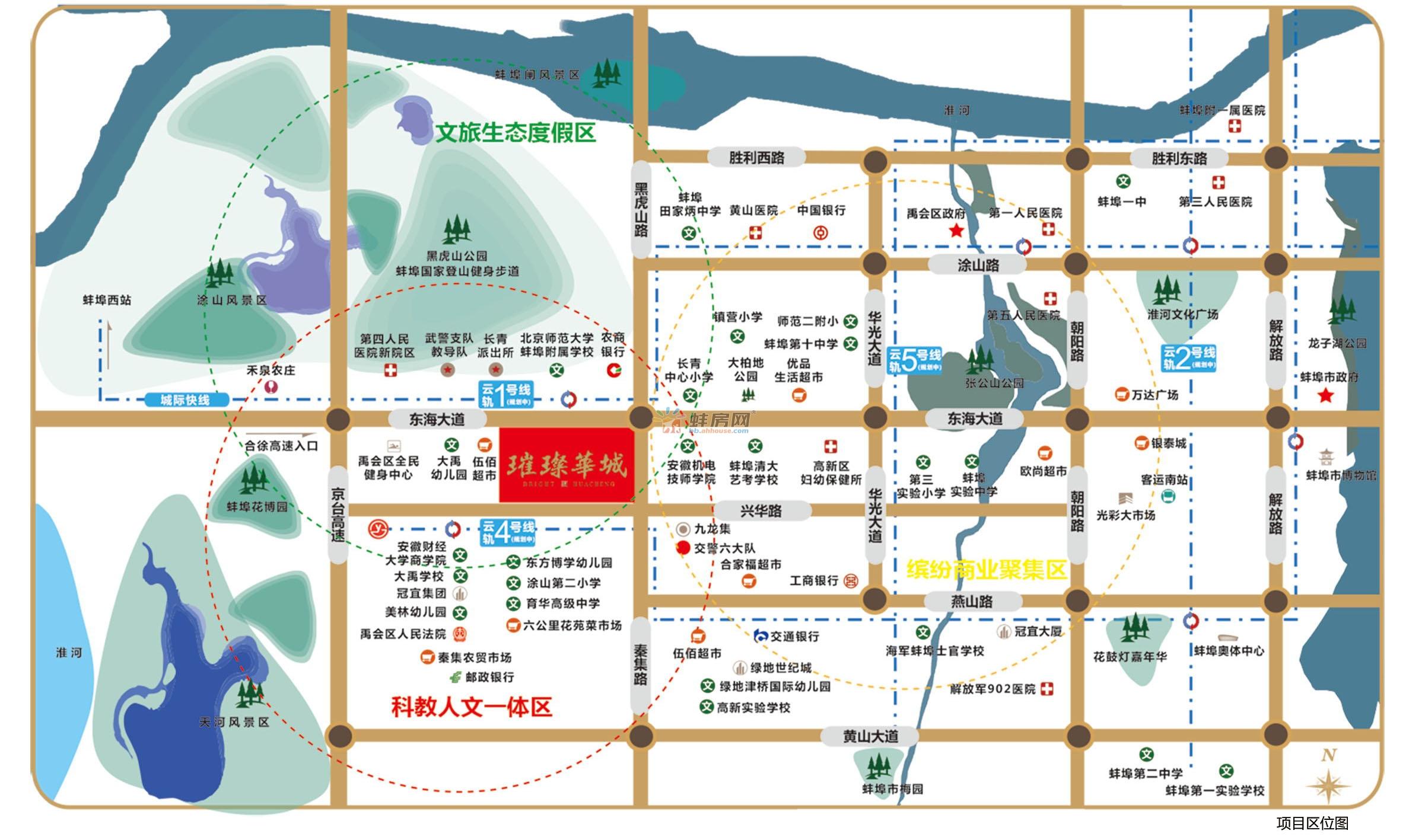 璀璨华城交通图
