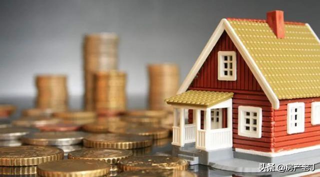 LPR下调 房贷利是否还会继续上涨?