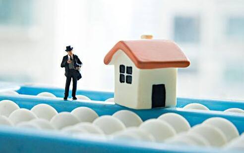 合肥推行住房租赁网签备案 目前已备案7000余套