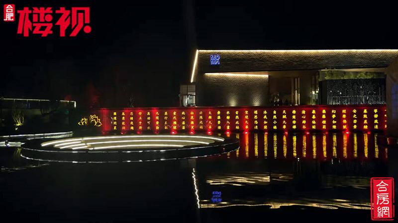 【莲开九华  蔓兰共启】九华山蔓兰酒店盛大开业