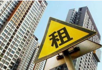 住建部部长王蒙徽:真刀真枪整治住房租赁中介机构乱象