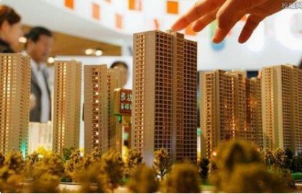 经济日报:楼市调控目的不是限制住房需求 需视效果调整完善