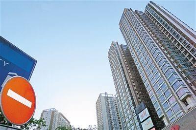 11月重点城市住宅成交涨跌参半 二手房市场现翘尾