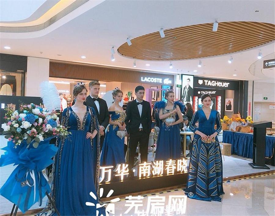 【高清】芜湖南湖春晓城市展厅盛大开放