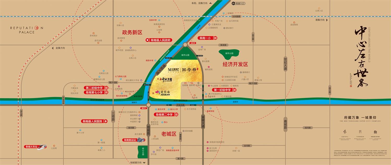 红星·国誉府交通图