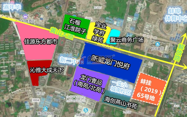 无房企报名!蚌埠城南一实小旁184亩居住地二次流拍