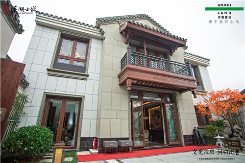 芜湖古城12月工程进度:合院样板实景首献