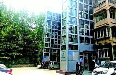 官方回复:芜湖城中某个老旧小区有无加装电梯计划?