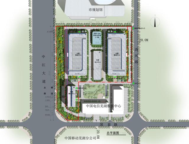 芜湖1913号宗地12月31日拟拍卖!规划方案出炉!
