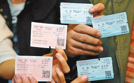 春运共计40天 2020年春运首日火车票明日起发售