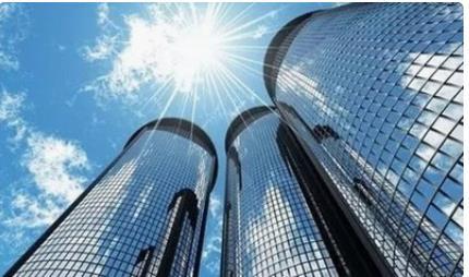 中国社科院:楼市未来一切皆有可能 建议调控不动摇
