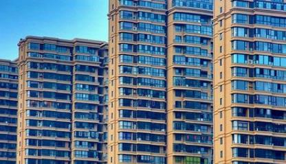 证券时报:楼市双向调控见增 并非政策转向信号