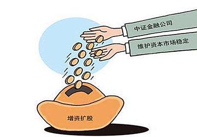 财政部:国有金融企业 因增资导致股权变动须报批