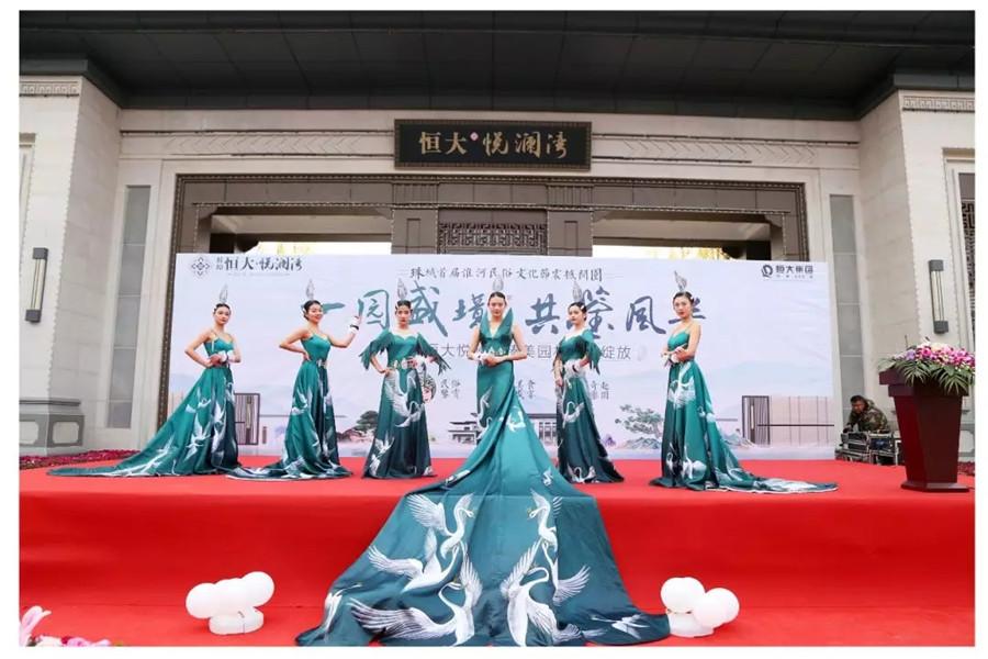蚌埠恒大悦澜湾臻美实景园林示范区臻美绽放