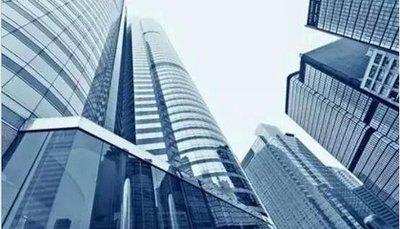 央行:坚持房住不炒定位 统筹做好房地产金融调控