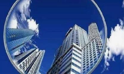 经济参考报:明年楼市将延续平稳走势