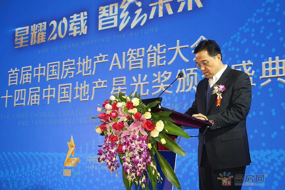 安徽省原政协副主席-童怀伟先生