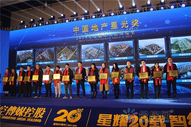2019年度最佳人居环境奖获奖楼盘揭晓