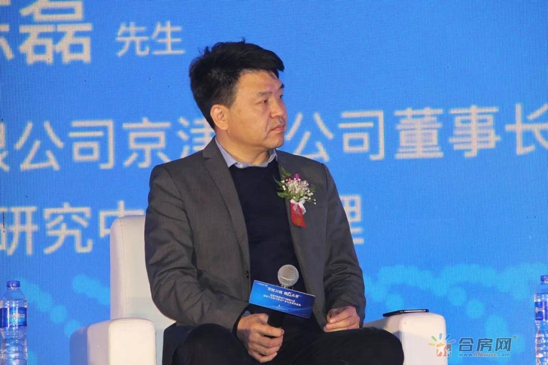 天华建筑设计有限公司京津穂公司董事长陈磊先生