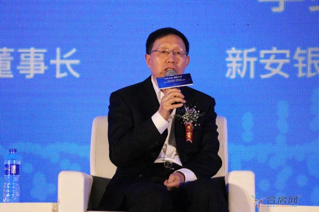 新安银行原董事长李梦琳先生