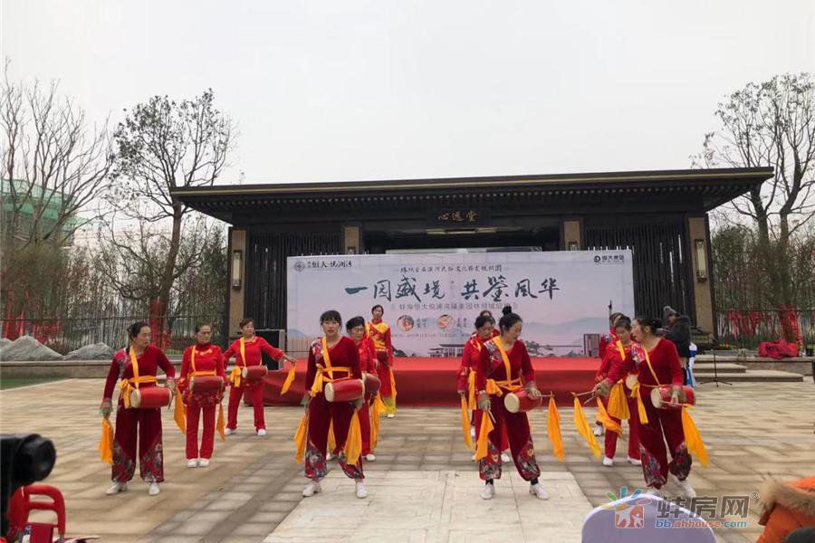 图集|恒大悦澜湾珠城首届淮河民俗文化节圆满收官