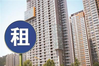 六部门:坚决整顿规范住房租赁市场秩序