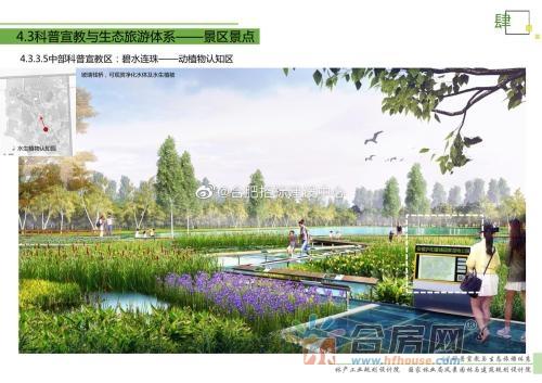 董铺湖湿地公园4.jpg