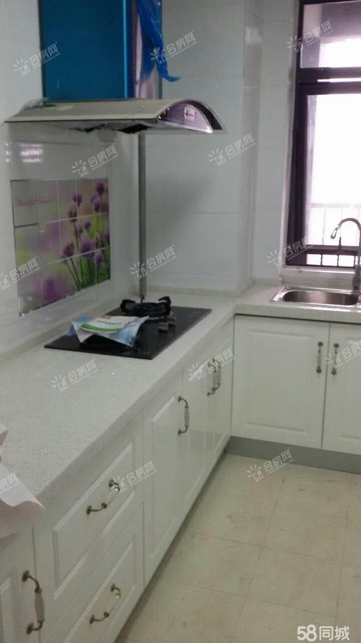 [和昌都汇华府]换房低价急售二环内小户型住宅。