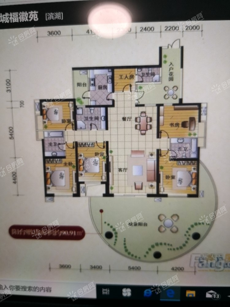 [滨湖世纪城福徽苑]送90平米超大阳台
