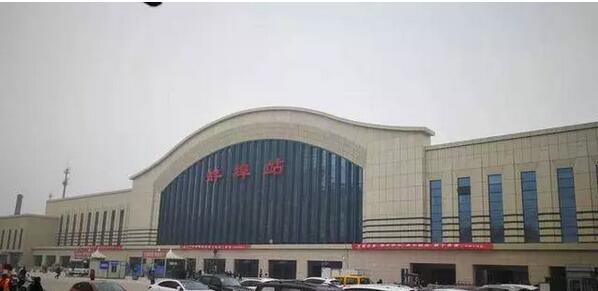 好消息!蚌埠火车站新貌绽放 改造完成竣工启用!