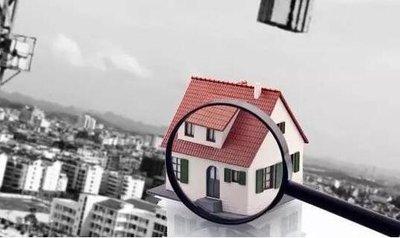 """房地产调控""""因城施策"""" 唐山新房42个月内不能卖"""
