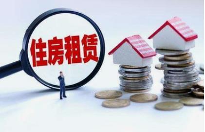 """规范住房租赁市场 用制度为""""居有所安""""护航"""